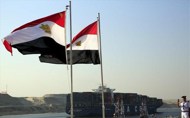 Η Αίγυπτος υποψήφια χώρα διεξαγωγής της Διάσκεψης COP27 για το κλίμα το 2022