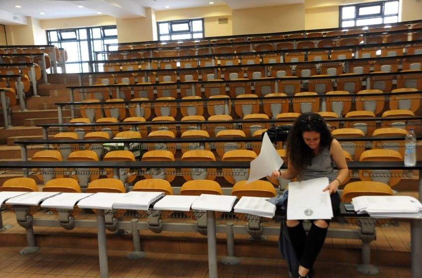 Αγωνία για τα δια ζώσης μαθήματα στα Πανεπιστήμια – Άλλα άνοιξαν άλλα όχι