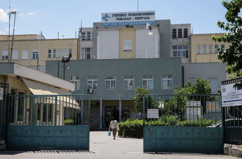 Συνελήφθη ο κρατούμενος που είχε αποδράσει από το νοσοκομείο της Νίκαιας