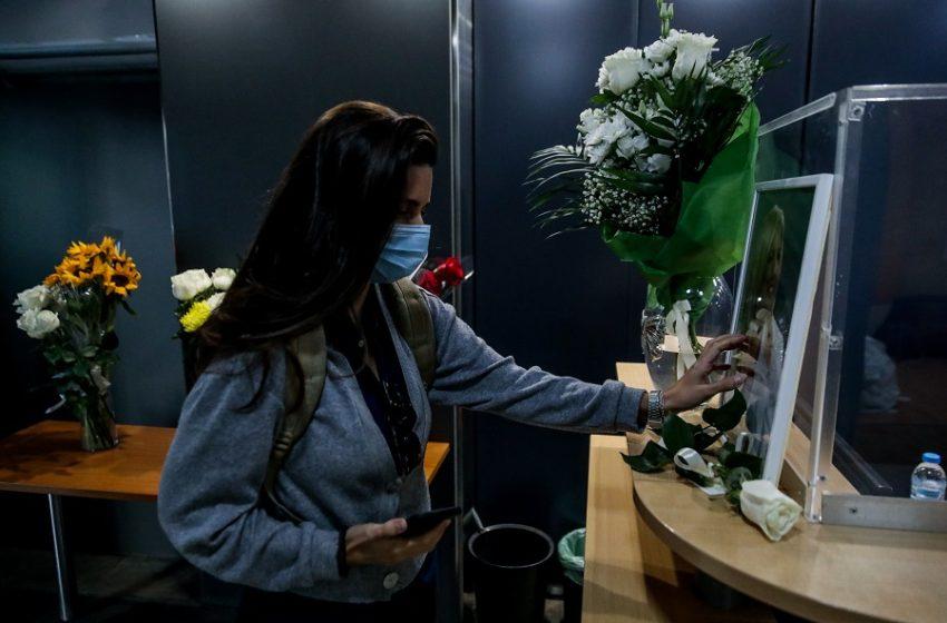 Ημέρα Εθνικού Πένθους, τελευταίο αντίο στη Φώφη Γεννηματά – Σε λαϊκό προσκύνημα η σορός της – Από το πρώτο νεκροταφείο η κηδεία
