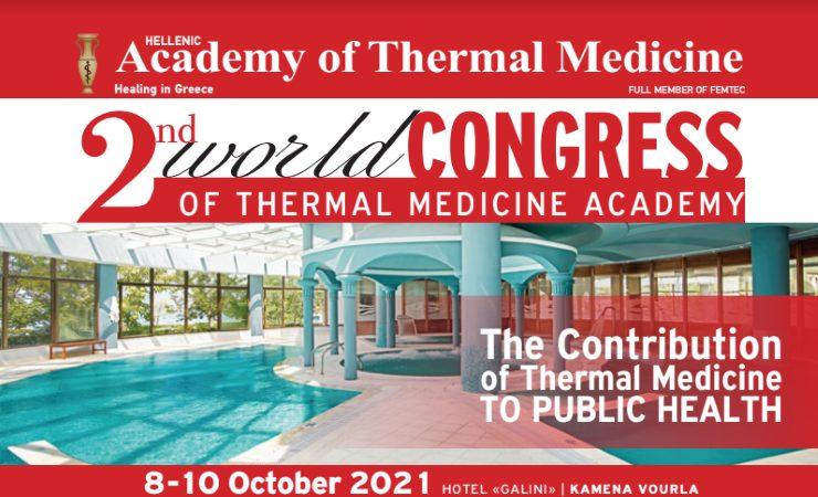 Ξεκίνησε σήμερα τις εργασίες του το 2ο Παγκόσμιο Συνέδριο Ιαματικής Ιατρικής στα Καμένα Βούρλα