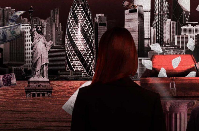 Pandora Papers – Οι κρυφές διαδρομές της παγκόσμιας οικονομικής ελίτ