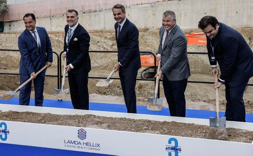 Μητσοτάκης: Εγκαινίασε το νέο data center της Lamda Helix