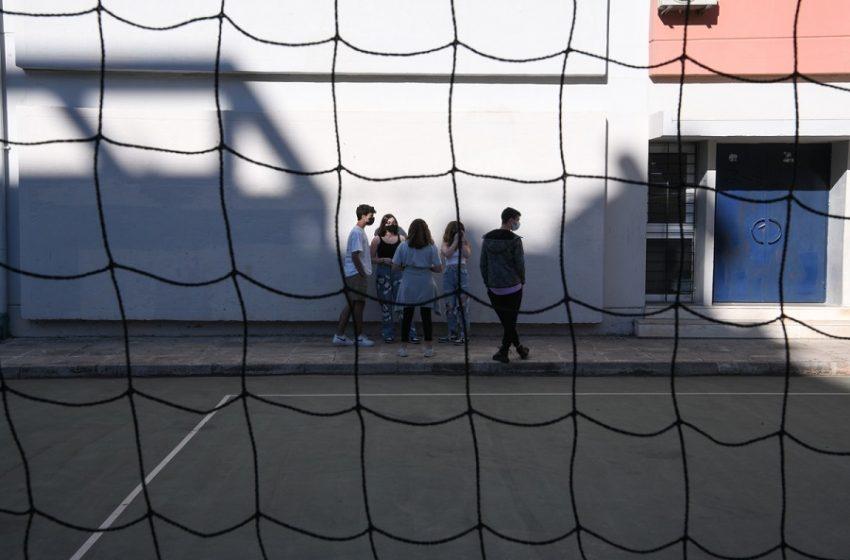 Τι αλλάζει για μαθητές και φοιτητές με το edupass.gov.gr