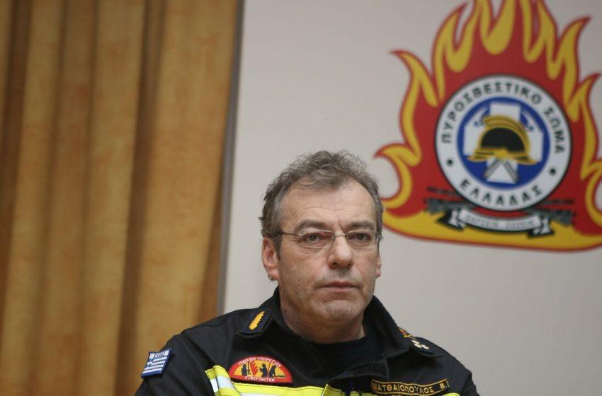 Μάτι: Δίωξη του πρώην αρχηγού της Πυροσβεστικής Βασίλη Ματθαιόπουλου για απόπειρα συγκάλυψης ευθυνών