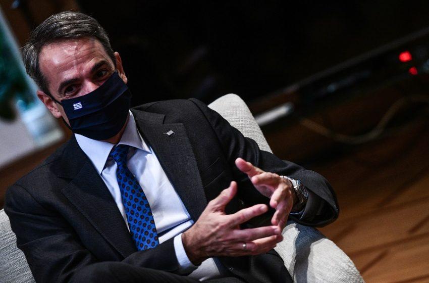 Μητσοτάκης για συμφωνία με ΗΠΑ: Ψήφος εμπιστοσύνης- Η Ελλάδα πυλώνας σταθερότητας στην ταραγμένη περιοχή