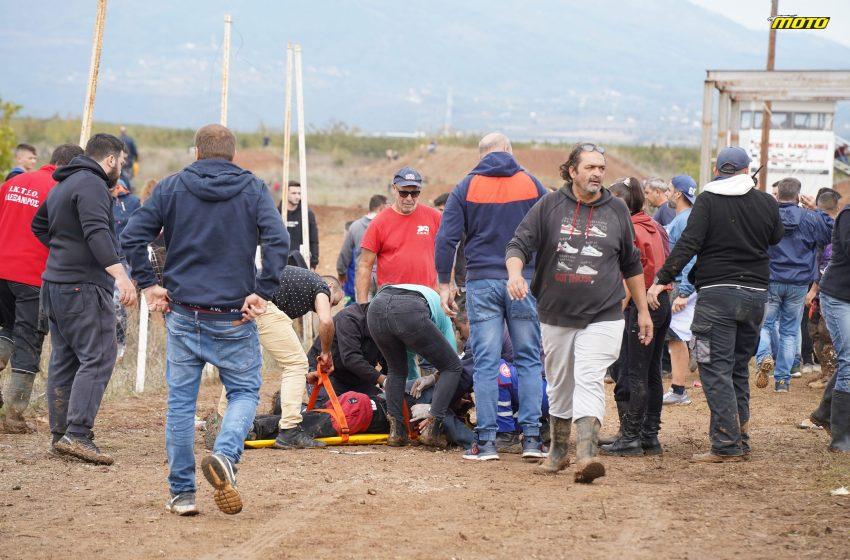 Ατύχημα με δύο τραυματίες σε αγώνα motocross στα Γιαννιτσά – Οι πρώτες εικόνες
