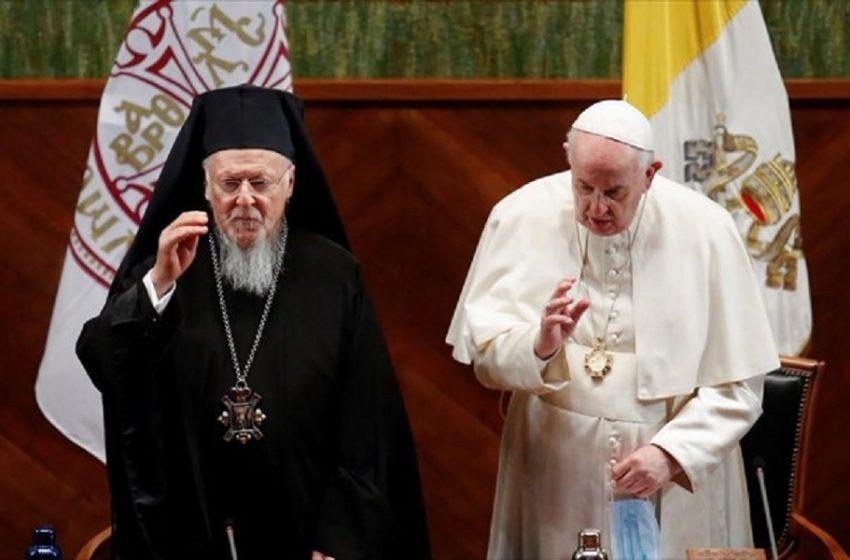 Κοινή προσευχή Πάπα – Οικουμενικού Πατριάρχη για την ειρήνη στο Κολοσσαίο
