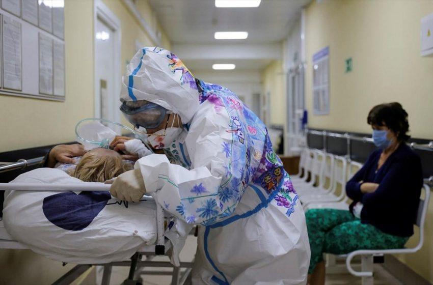 Ρωσία: Ανησυχητική η κατάσταση με την πανδημία στη Μόσχα -Πάνω από 20% οι εισαγωγές στα νοσοκομεία