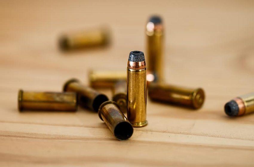 Άνω Λιόσια – Βρέθηκε σφαίρα μέσα σε νηπιαγωγείο