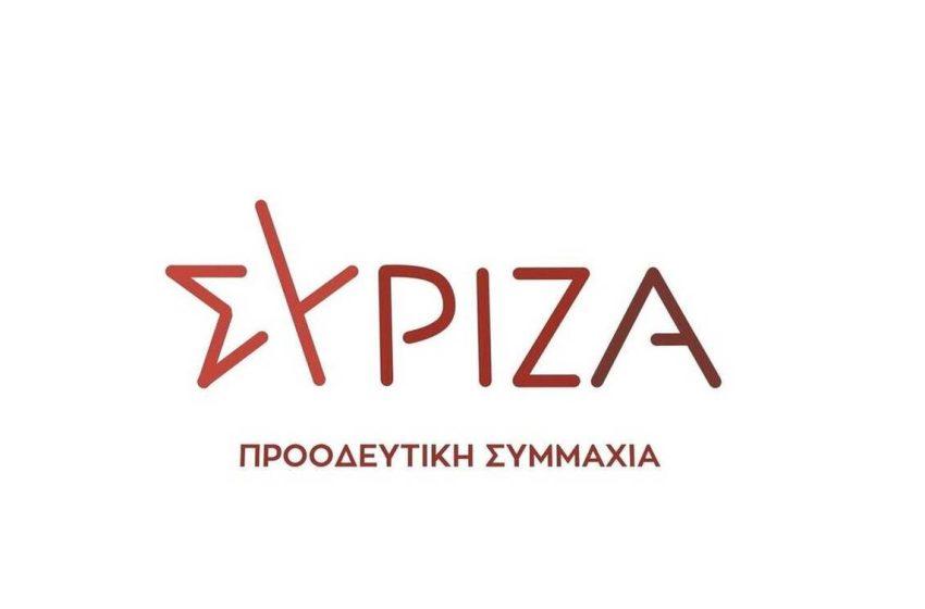 ΣΥΡΙΖΑ: Φθινόπωρο, καλοκαίρι, χειμώνα, μπάχαλο και ανίκανη η κυβέρνηση Μητσοτάκη