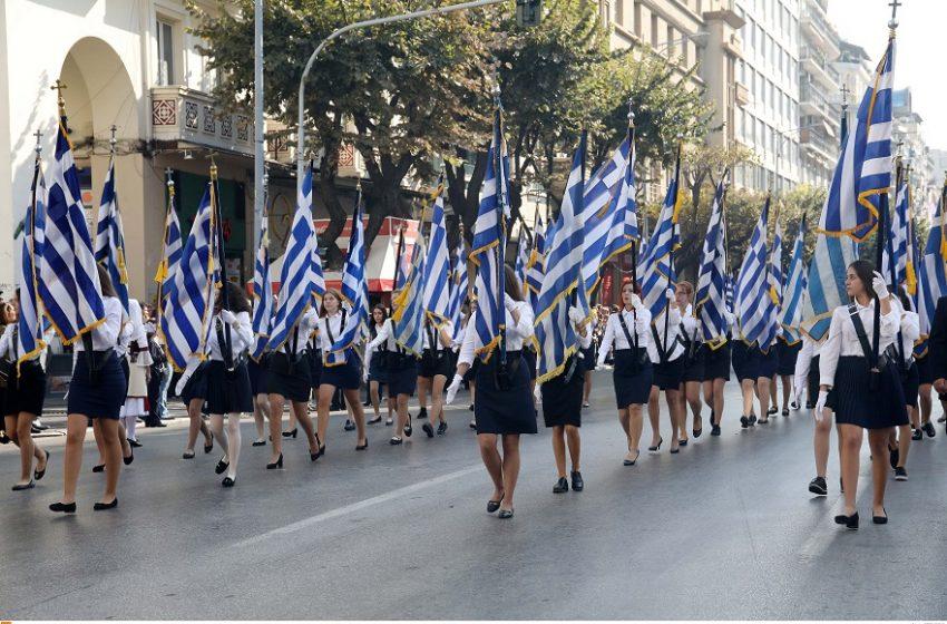 Κανονικά οι παρελάσεις την 28η Οκτωβρίου στη Θεσσαλονίκη παρά το σήμα κινδύνου από τις ΜΕΘ – Καθησυχαστική η κυβέρνηση και για τα σχολεία