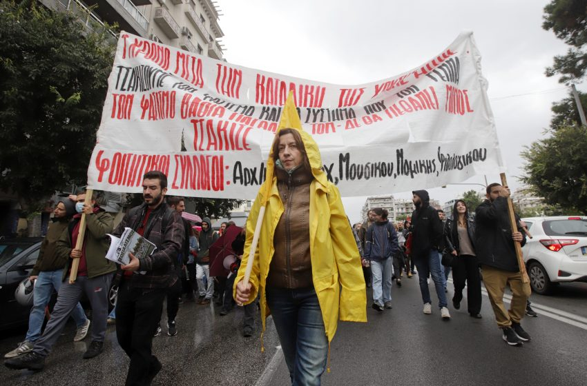 """""""STOP στους φασίστες – Καλοδεχούμενοι οι πρόσφυγες"""" – Αντιρατσιστική πορεία στο κέντρο της Θεσσαλονίκης"""