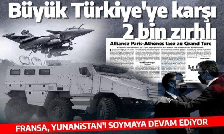 """""""Η Αθήνα αγοράζει και 2.000 τεθωρακισμένα από τη Γαλλία"""" – Τι γράφουν τουρκικά ΜΜΕ"""