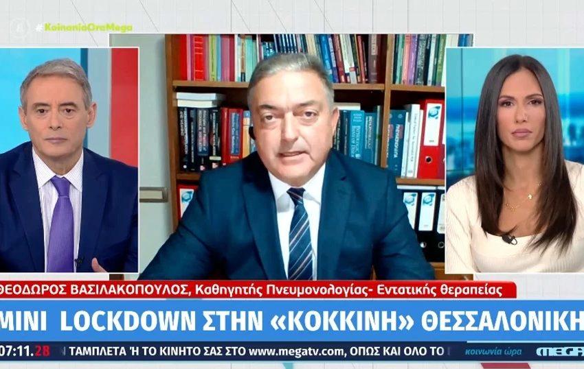 Βασιλακόπουλος: Παρελάσεις για εμβολιασμένους και χωρίς θεατές –  H απάντησή του για τον ΕΟΔΥ