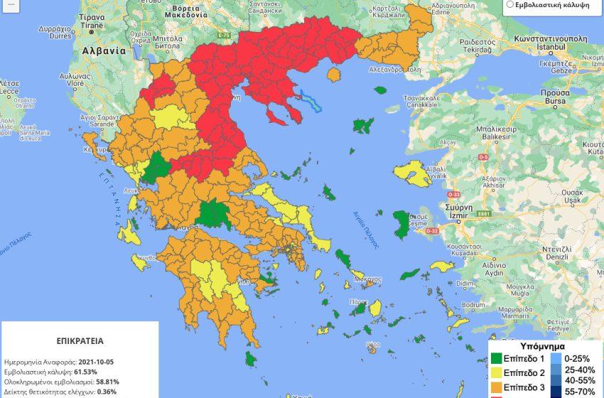 """Στο """"κόκκινο"""" η Βόρεια Ελλάδα – Ο νέος επιδημιολογικός χάρτης"""